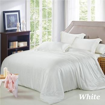 ホワイト 白色の掛布団カバー