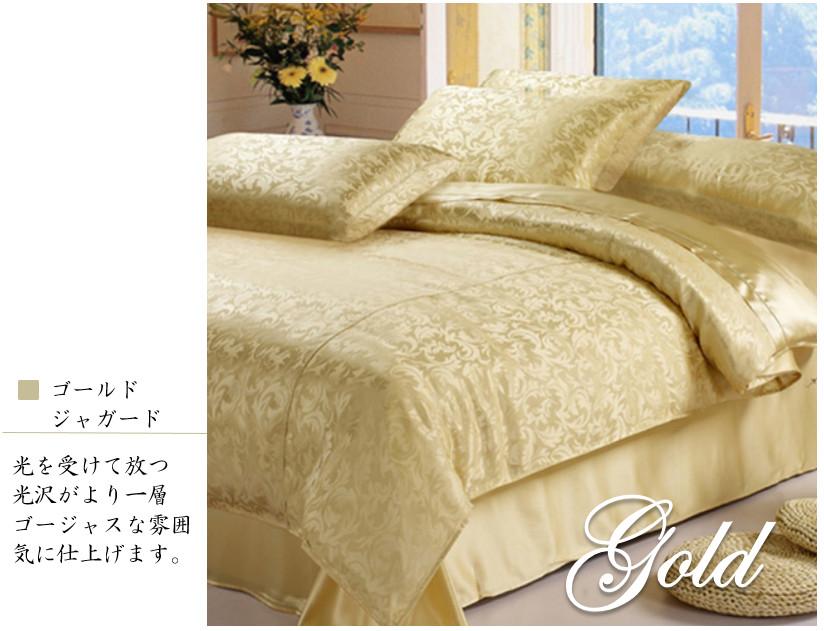 シルク枕カバー ゴールドジャガード