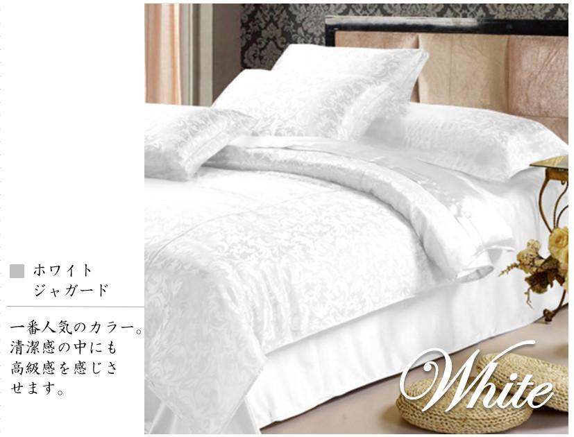 シルク枕カバー ホワイトジャガード
